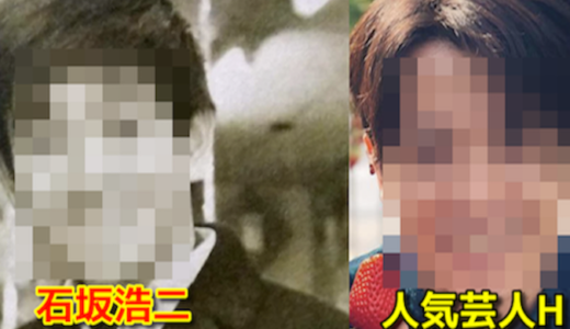 石坂浩二の若い頃はイケメンであの人気芸人にそっくり!画像あり