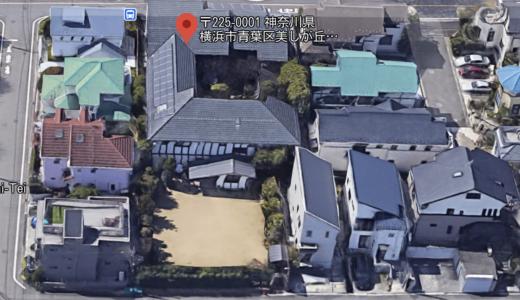 石坂浩二の自宅がハーフティンバー様式の大豪邸でやばい!