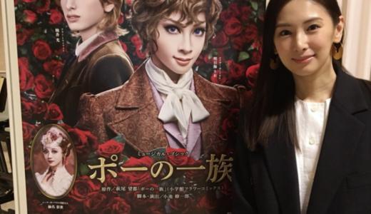 北川景子の宝塚愛がやばすぎる!数々のエピソードに宝塚ファンも圧倒!